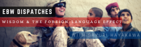 EBW Dispatches - Wisdom & The Foreign Language Effect
